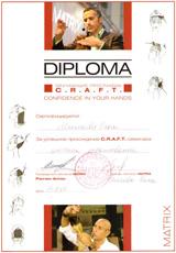 Диплом Мясниковой Ольги о прохождении C.R.A.F.T. - семинара «Система пкрашивания» в 2005 году.