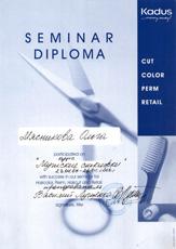 Диплом Мясниковой Ольги о прохождении курса обучения по программе «Мужские стрижки» в 2007 году.