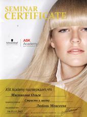 Сертификат Мясниковой Ольги о прохождении семинара «Страсть к цвету» 14-15 ноября 2011 года. в ASK Academy Schwarzkopf Professional